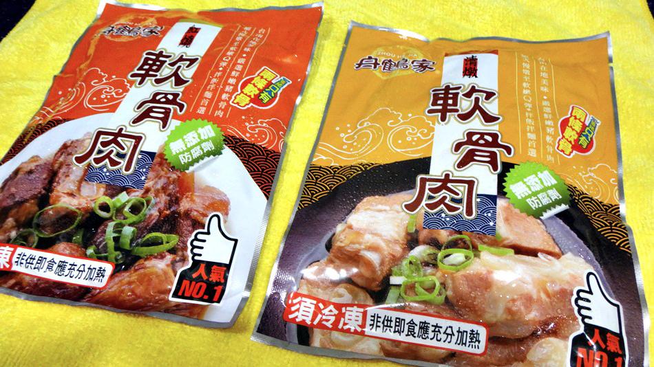 台南宅經濟美食-媽媽好幫8分鐘搞定台南舟鶴家軟骨肉紅燒、清燉軟骨肉冷凍調理包簡單又方便
