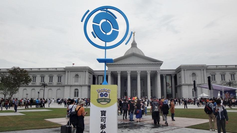 「寶可夢台南奇美博物館」的圖片搜尋結果