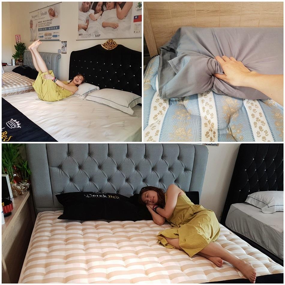 德瑞克名床床墊