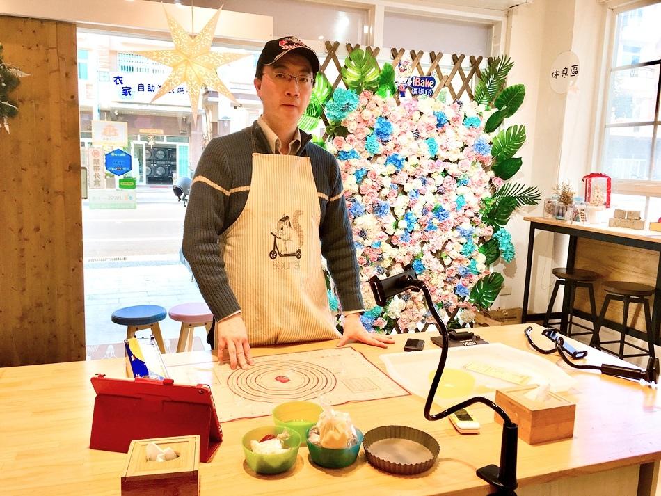 台南烘焙教室DIY-愛焙克iBake烘焙美味烘培教室男生也可以完成甜點師傅夢