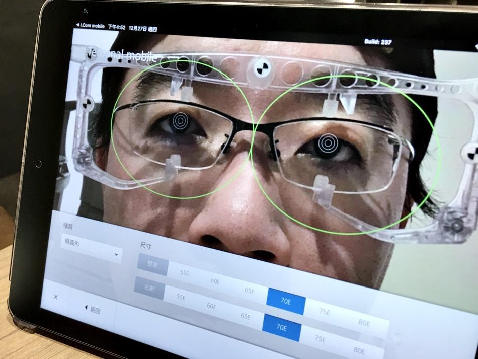 台南眼鏡推薦-和光堂眼鏡30年老店蔡司ZEISS授權最高規格驗光中心日本MASUNAGA增永眼鏡手工眼鏡製作媲美飛行員的等級的驗光檢測