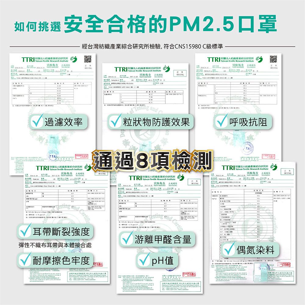 PM22.jpg