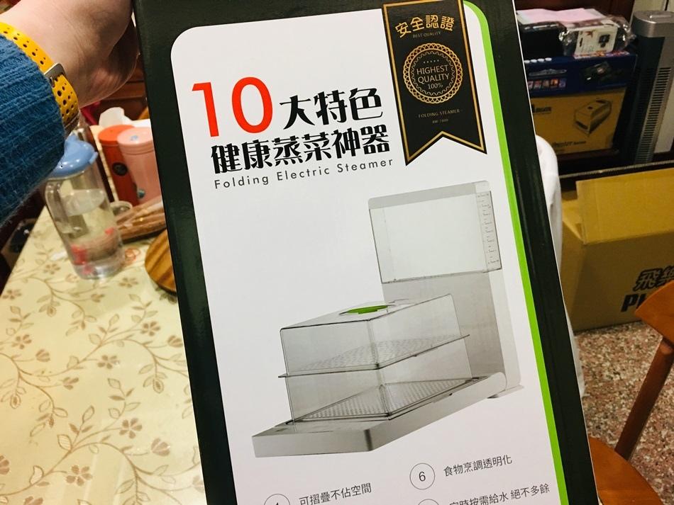台南美食-Arlink 摺疊高壓蒸氣料理機電子式蒸得很健康