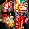 台南武聖夜市在地人愛逛的夜市叫賣哥、沙威瑪、烤香腸台南武聖夜市在地人愛逛的夜市叫賣哥、沙威瑪、烤香腸