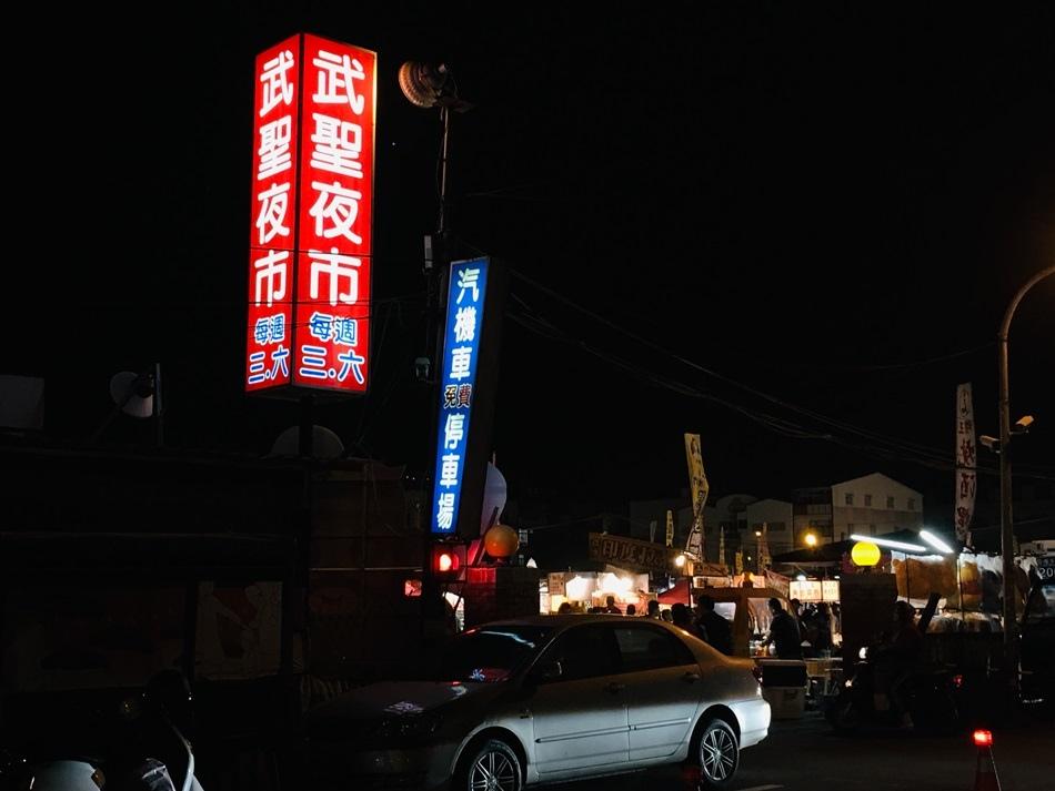 台南武聖夜市在地人愛逛的夜市叫賣哥、沙威瑪、烤香腸