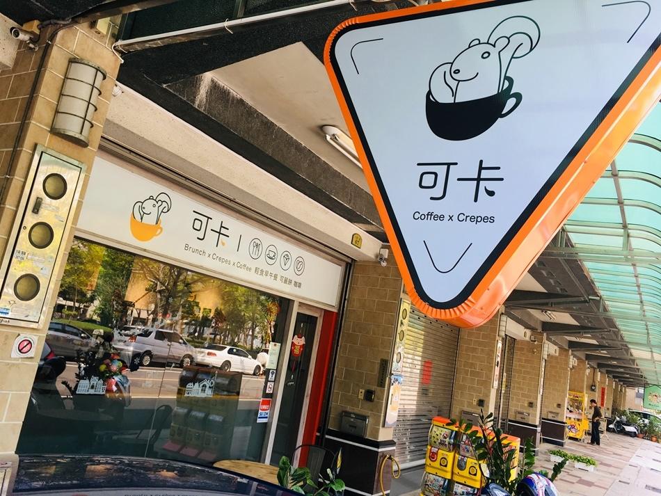 台南蔬食早午餐推薦-超好吃可卡CoxCr堅持用最好的原料、有機的食材給顧客一個健康安全食用的環境