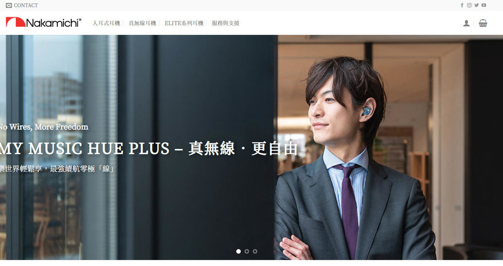 日本品牌藍牙耳機中道Nakamichi My Music Hue Plus真無線耳機傳承日本聲學技術,打造新一代耳機音響產品,兼顧高音質與平價雙特性