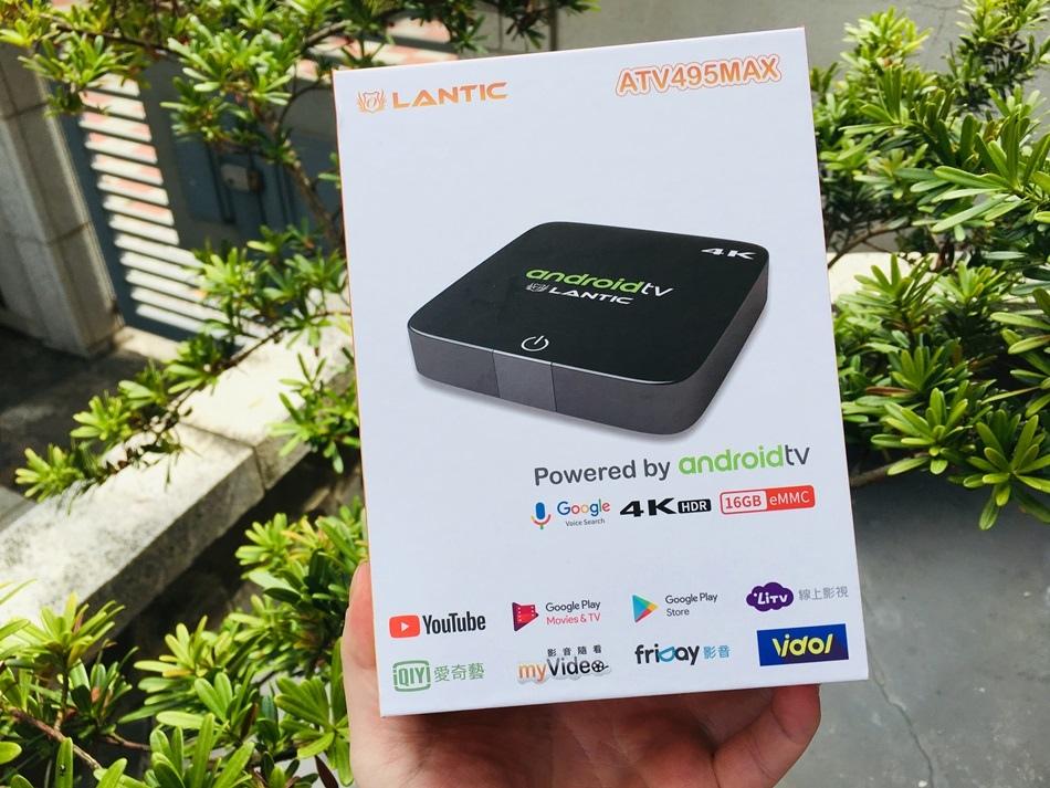 電視盒推薦-彩虹奇機電視盒ATV495MAX可以看400台電視喬帝科技4K電視盒一次購買終生客服
