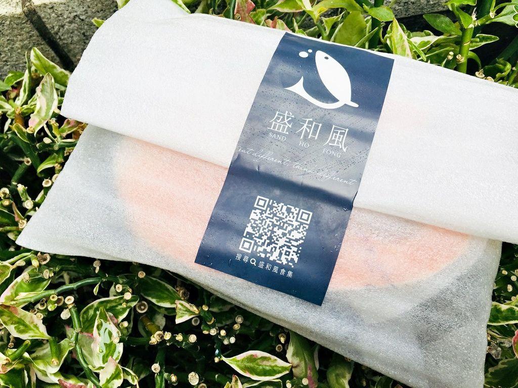 盛和風食集不老鮭無毒鮭魚米其林的夢幻食肉質細緻、油脂均勻、獨特的奶香味、入口即化的口感讓人驚艷