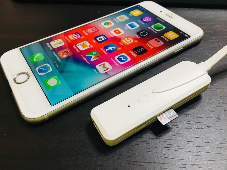 iPhone快速備份神器推薦-iSecure Adapter蘋果檔案管家iphone、ipad,Traveler旅行必備iPhone備份神器圖片影片通訊錄快速資料備份