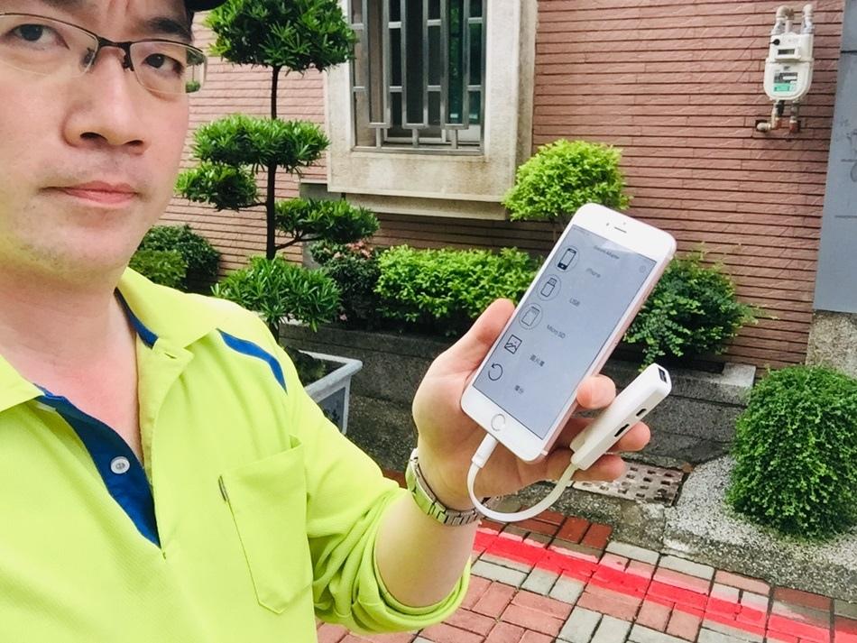 iPhone快速備份神器推薦-iSecure Adapter蘋果檔案管家iphone、ipad,Traveler旅行必備iPhone備份神器圖片影片通訊錄快速資料備份iPhone快速備份神器推薦-iSecure Adapter蘋果檔案管家iphone、ipad,Traveler旅行必備iPhone備份神器圖片影片通訊錄快速資料備份