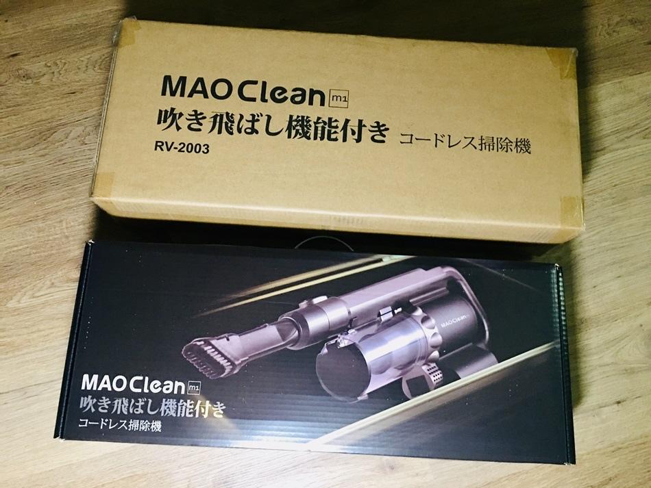 推薦車用無線吸塵器日本BmxmaoMAO Clean M1車用吸塵器無線手持搭配6組吸頭吸吹兩用吸塵吹氣一機搞定DC馬達,終身免費換濾網HEPA H13等級濾網讓廢氣不循環