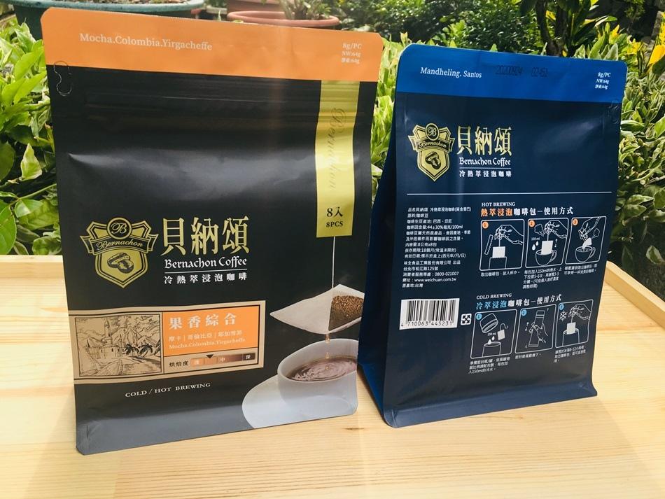 冷熱萃咖啡推薦-極品貝納頌冷熱萃浸泡咖啡國外超流行的冷萃咖啡你有跟上了嗎!
