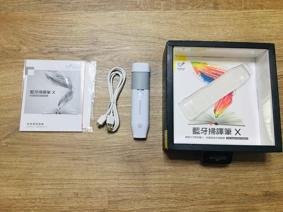 出國遊學必備翻譯神器蒙恬科技藍牙掃譯筆掃描輸入立刻翻譯速度超快準確度高可以支援各國文件掃描翻譯