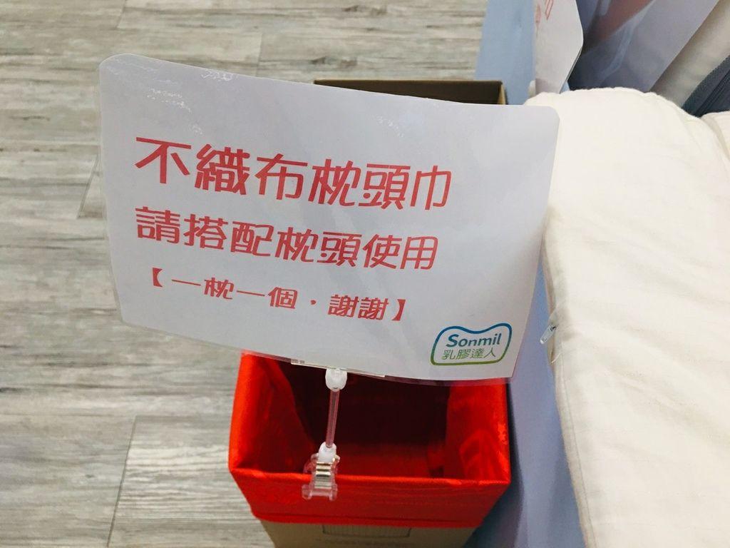 台南親子-舒蜜爾寢具台灣製造享受有如太空零重力深沉睡眠天然乳膠枕頭床墊仰睡側睡都很舒服