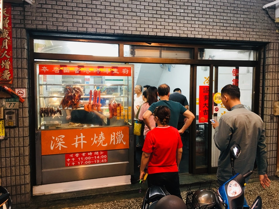台南美食-香港深井燒臘又北安路排隊燒臘名店叉燒、鵝腿、油雞令人食指大動的燒味
