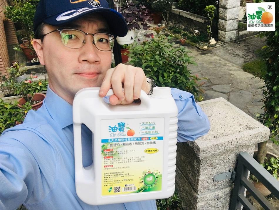 家庭清潔家事達人好幫手幫手油寶環保多功能清潔劑SGS檢驗無螢光劑天然配方不傷肌膚氣炸鍋清洗零污染無公害以纖維布擦拭效果最佳