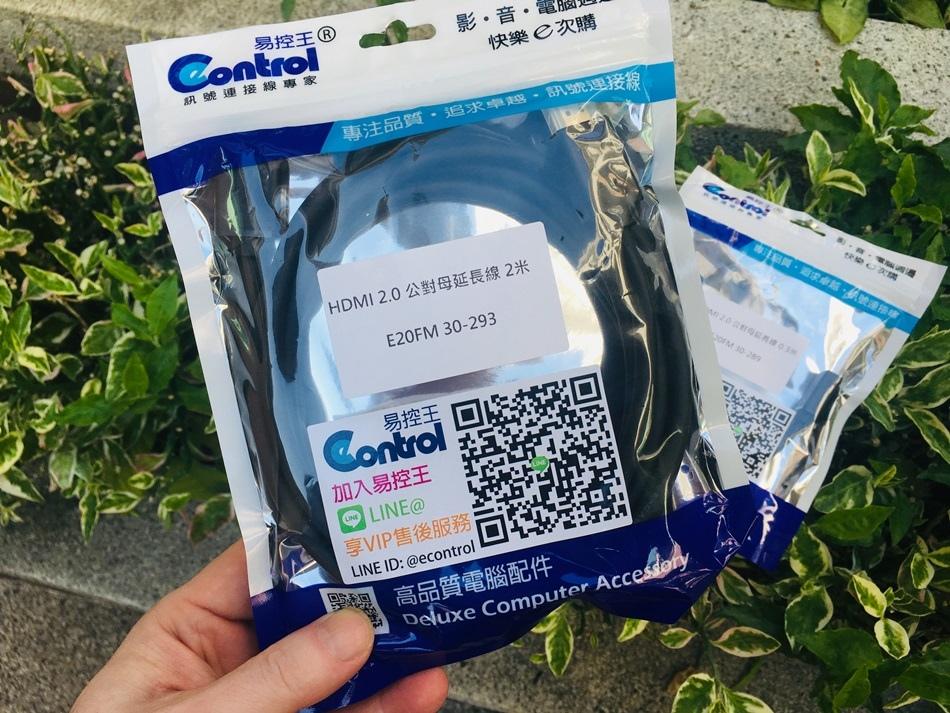 網路線推薦易控王HDMI公母線 4K2K超高畫質解決HDMI線不夠長的好幫手