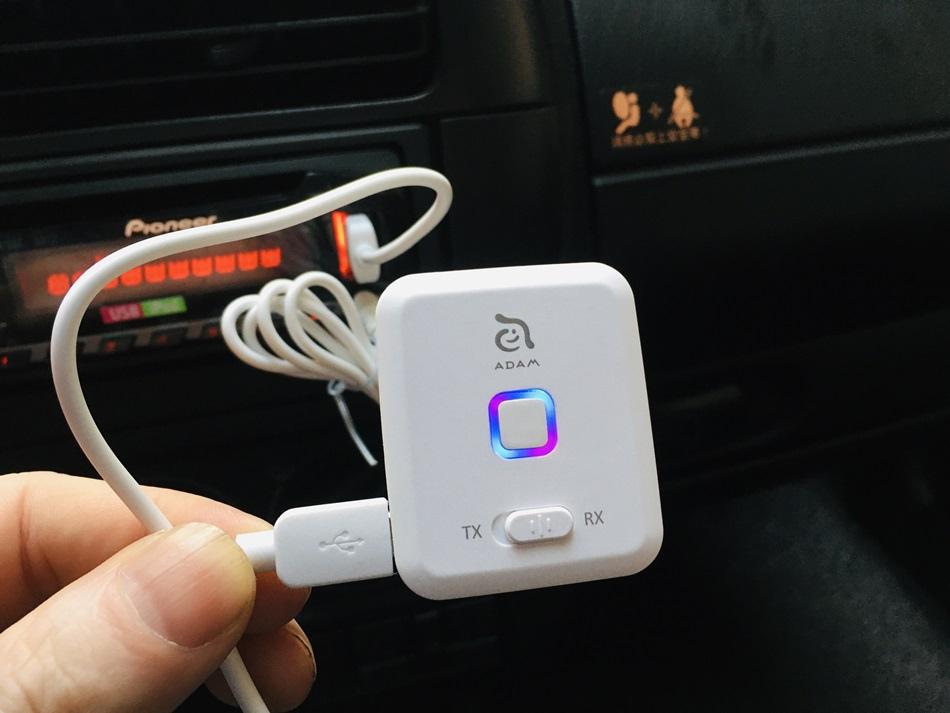 亞果元素EVE飛機用藍牙音訊收發器適用各種無藍牙音訊設備汽車音響電腦