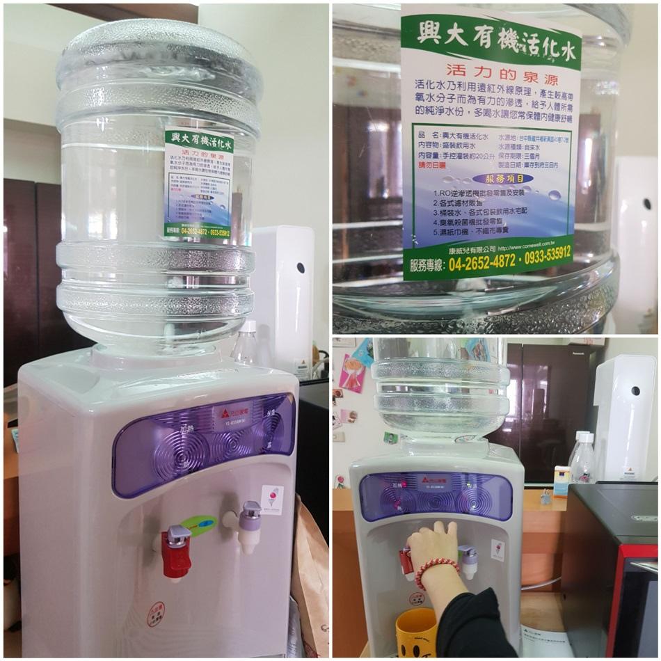 台中桶裝水推薦康威兒給您最乾淨的水經營台中桶裝水20年送到府服務我們有最專業的製水流程,讓您免除煩惱,還你純淨的水!