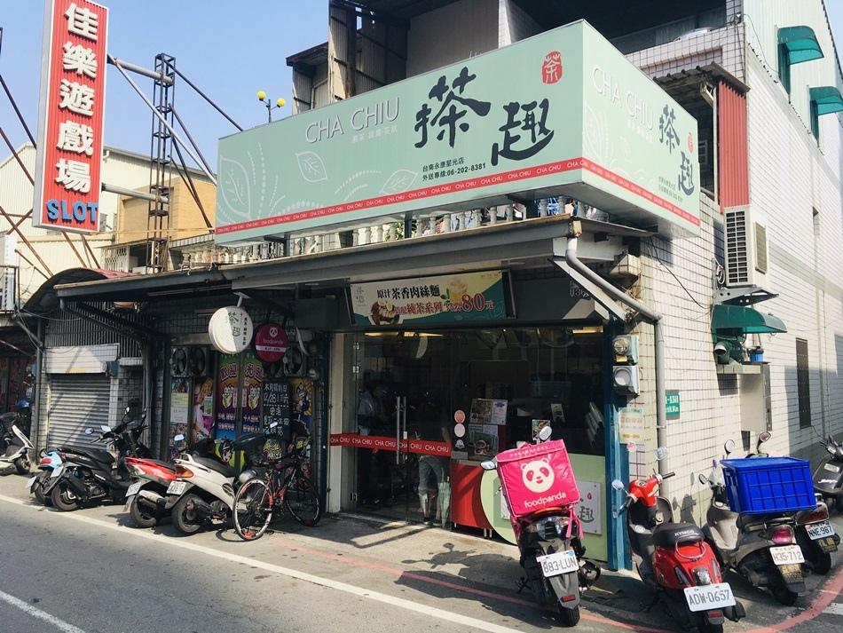 台南美食超浮誇的鍋燒意麵搽趣複合式茶飲館滿滿的蝦子和超好喝的湯頭最重要的是一定要一杯珍珠波霸奶茶
