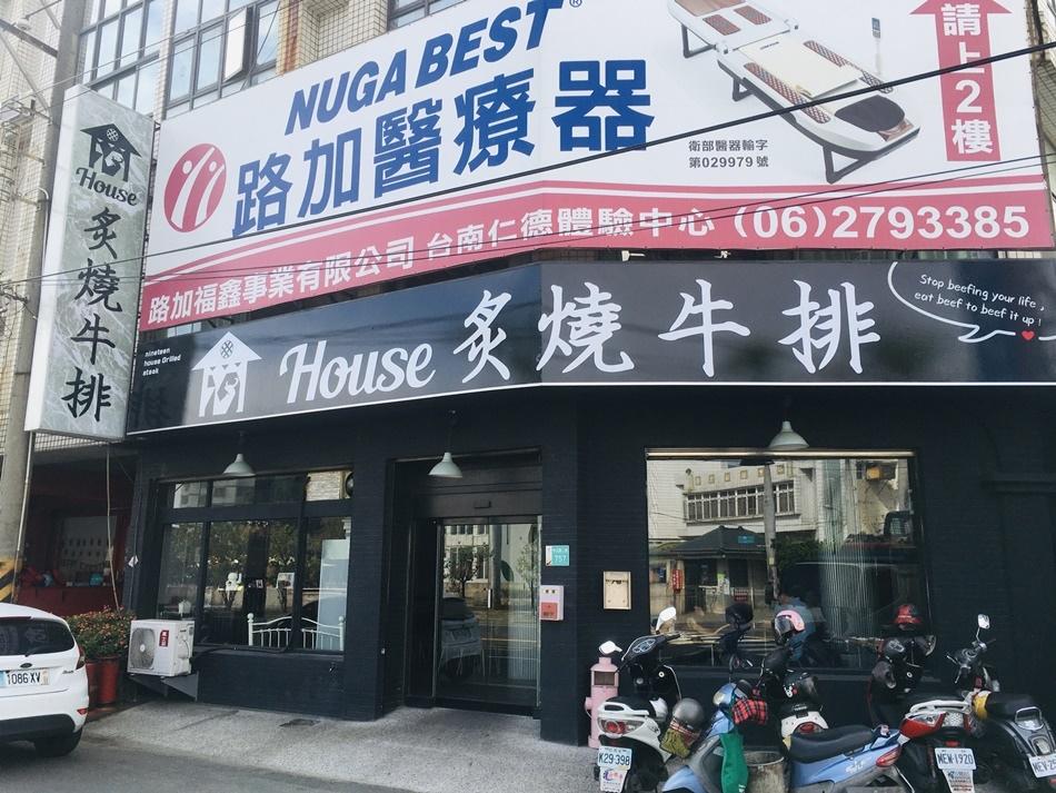 台南牛排推薦19 House炙燒仁德店牛排網路人氣肉肉控牛排控會想一去再去的好店自助吧吃到飽