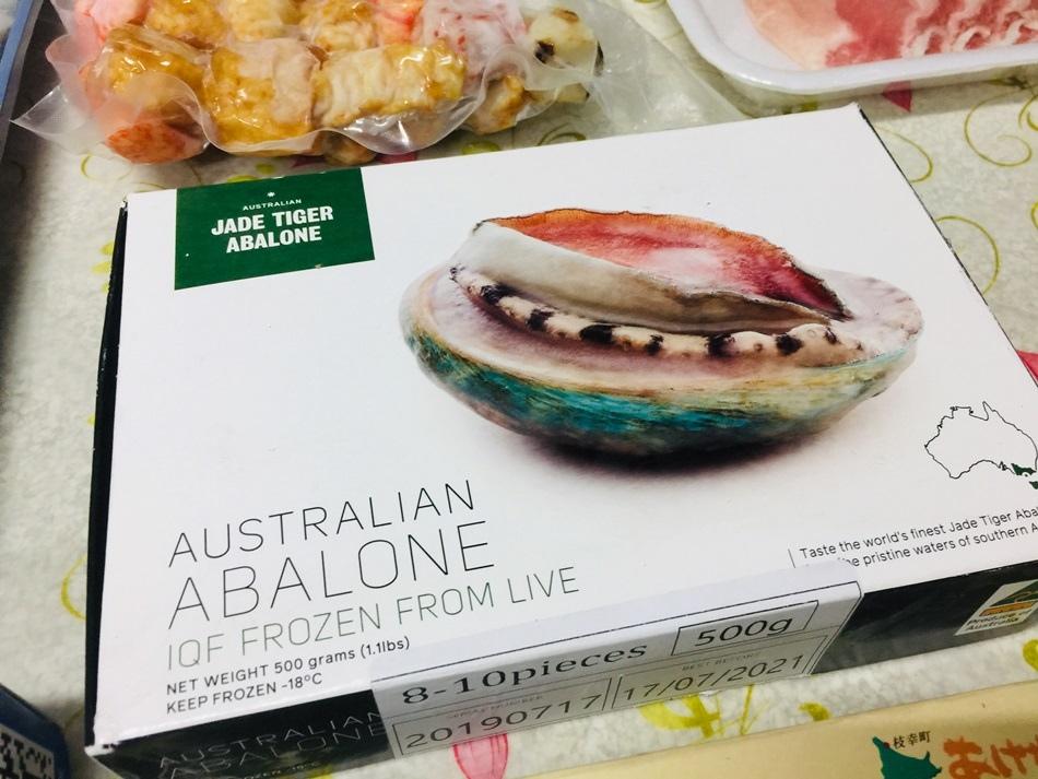 2020年菜預購港口海鮮直送水饌海鮮食材年菜預購2020水饌愛你霸氣海派系列日本生食級干貝澳洲藍鮑藍鑽蝦數十種高級進口食材