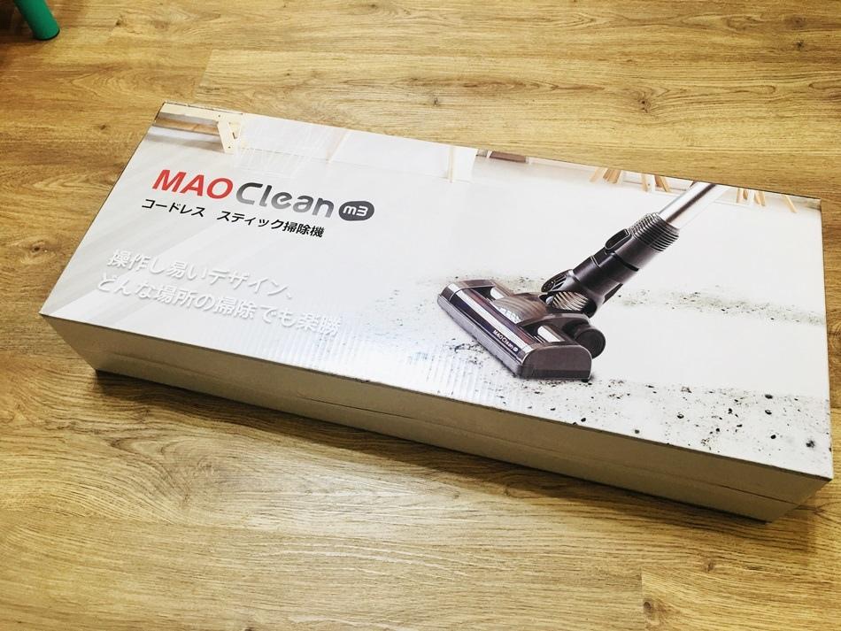 無線手持吸塵器推薦Bmxmao MAO Clean M3無線手持吸塵器大吸力除蟎重量輕搭配電動塵蟎拍打刷一機抵兩機,HEPA濾網還可重複水洗,環保低耗材