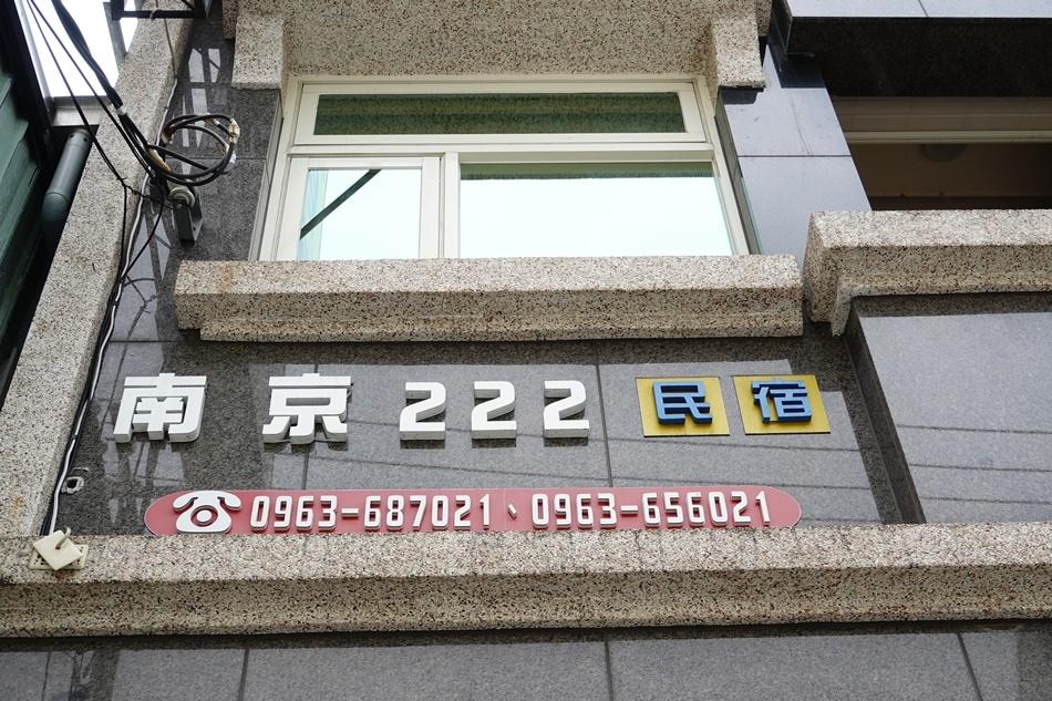 花蓮溜滑梯民宿推薦合法南京222離東大門和花蓮鬧區超近的黎明紅茶和王將壽司美食吃透透!