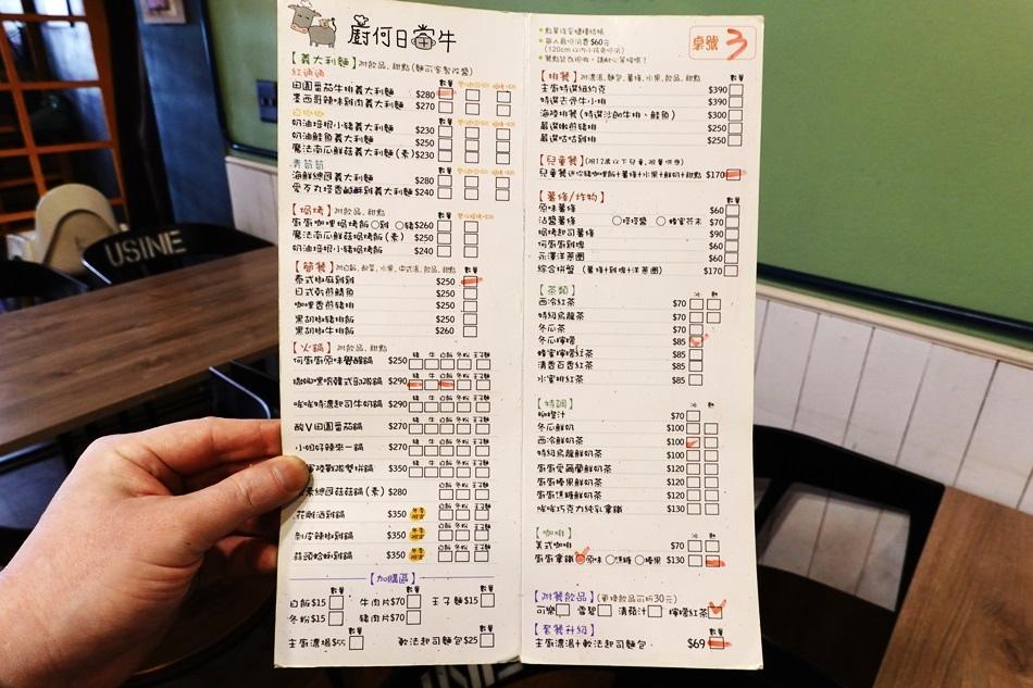 台南美食-巧遇梁詠琪,廚何日當牛新營網美打卡超好拍名店服務親切菜單選擇很多元豐富附贈的甜點芒果奶酪超好吃