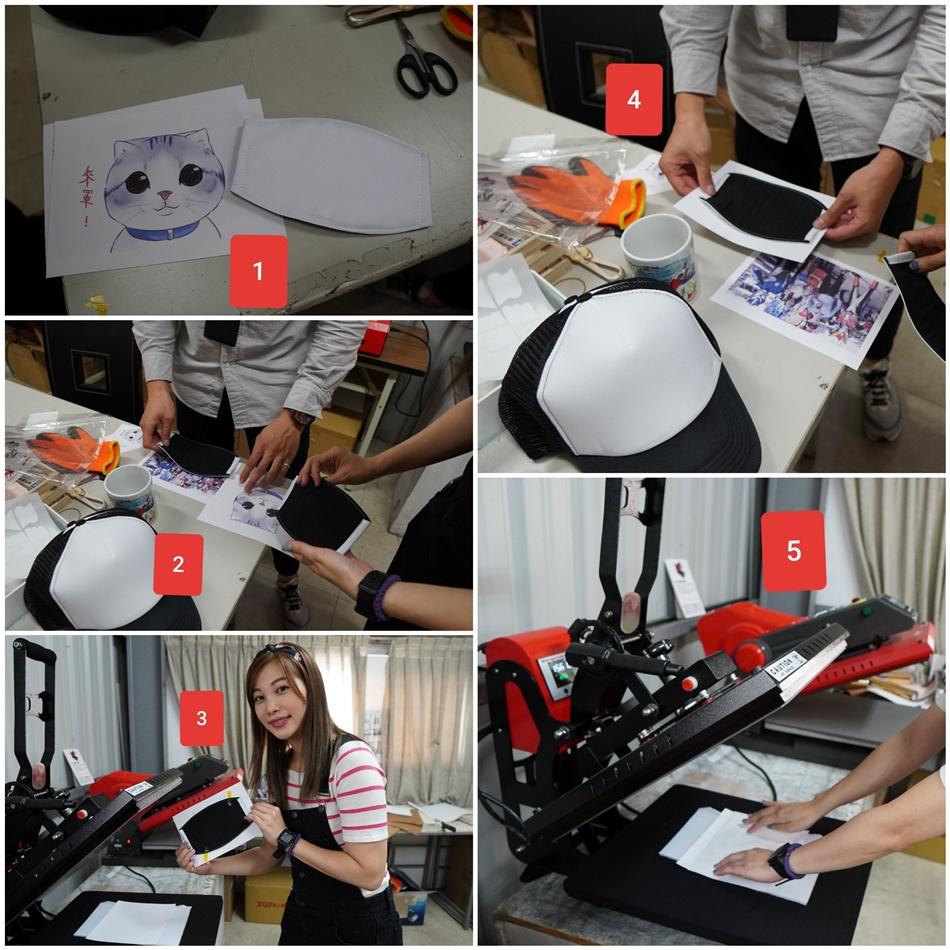 客製化口罩轉印5步驟-熱轉印機