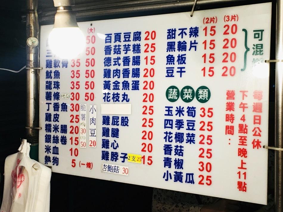 台南美食│很厲害非吃不可北區家家鹹酥雞目前在北區吃過最好吃最愛的一間鹹酥雞