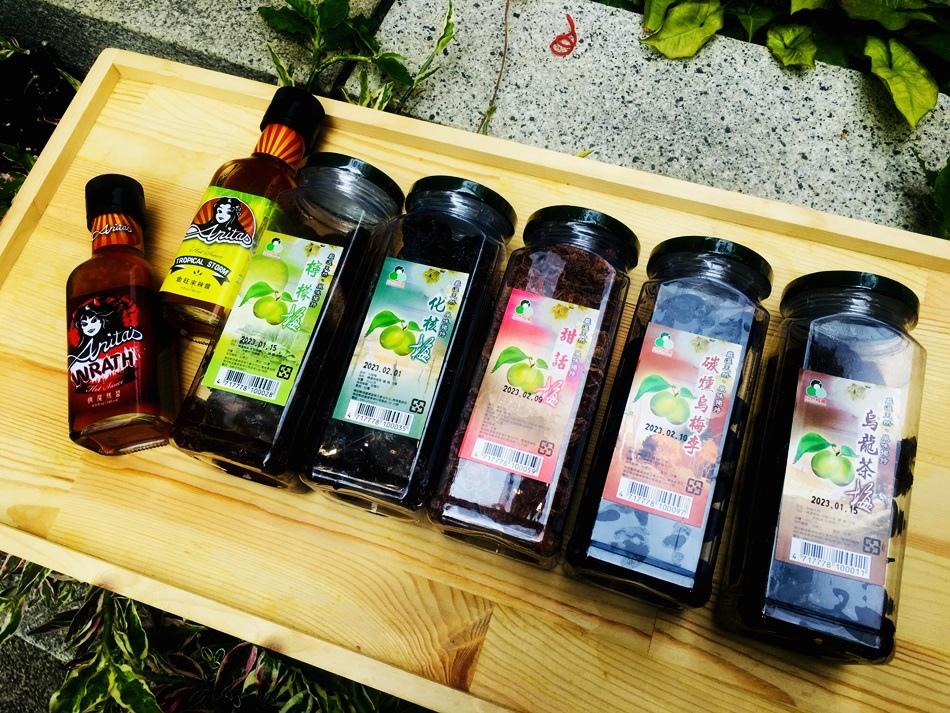 台灣小農產品承豐善澤玉山酒莊醃漬梅下午茶點心好搭當,安妮塔手工辣椒醬吃辣上癮的您絕不可或缺