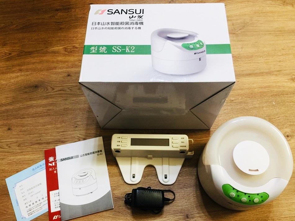 百萬媽媽狂推SANSUI山水智能移動式防疫霧化消毒機次氯酸水精油適用搭配空間除菌液抗菌又防疫預約定時雙噴頭