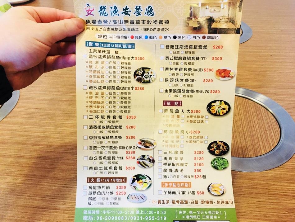 台南美食隱藏版崇誨國宅美食龍漁安餐廳魚場直營鱘龍魚套餐經濟實惠美味值得品嚐