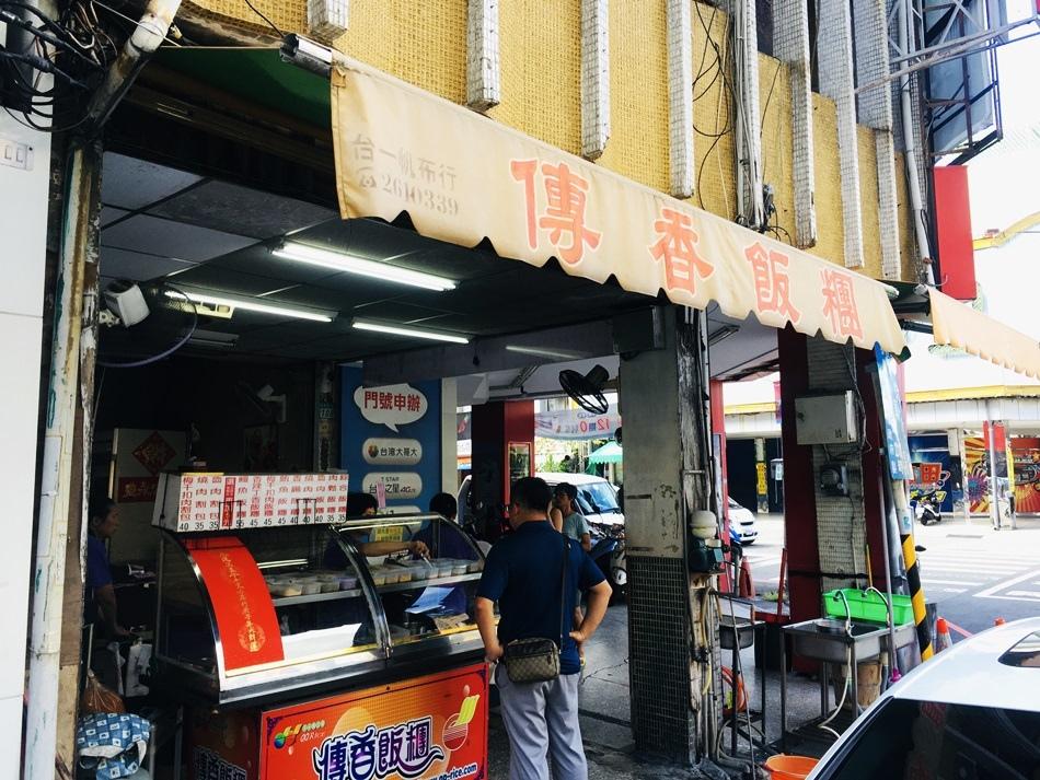 台南好吃飯糰推薦傳香飯糰府前路金華路口我最愛的紫米飯糰
