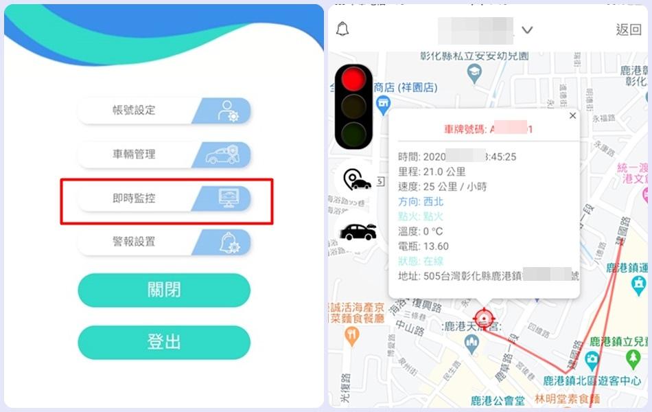 2020最新一代天梁星4G GPS追蹤器車隊管理系統,免申辦SIM卡,免平台月租費只要5700元升級智慧化車隊管理糾正駕駛不良習慣,可降低20%以上的油秏支出。提高運輸效