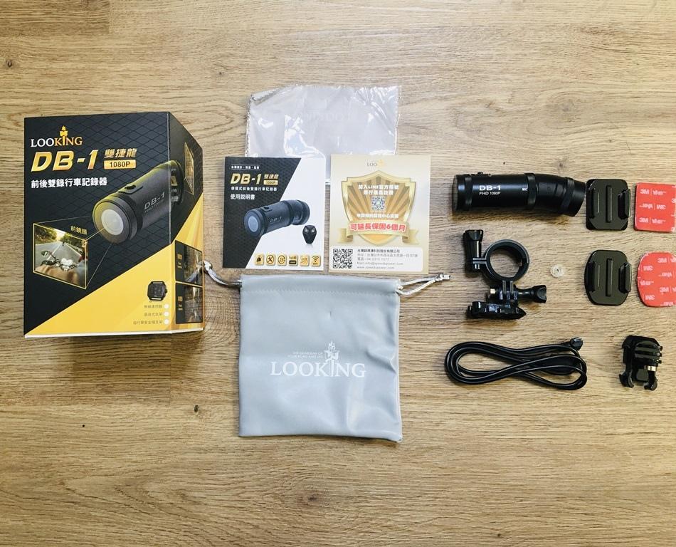 機車行車紀錄器錄得清DB-1雙捷龍安全帽外掛前後雙錄行車記錄器對付馬路三寶利器,安裝容易140度大廣角和FHD 1080P高畫質