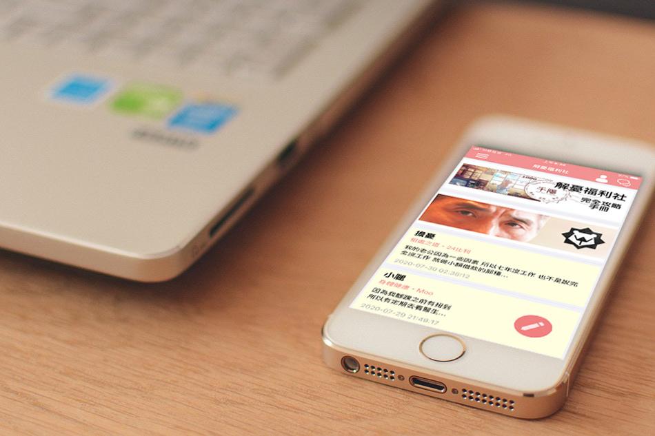 i-phone-2547680_960_720.jpg
