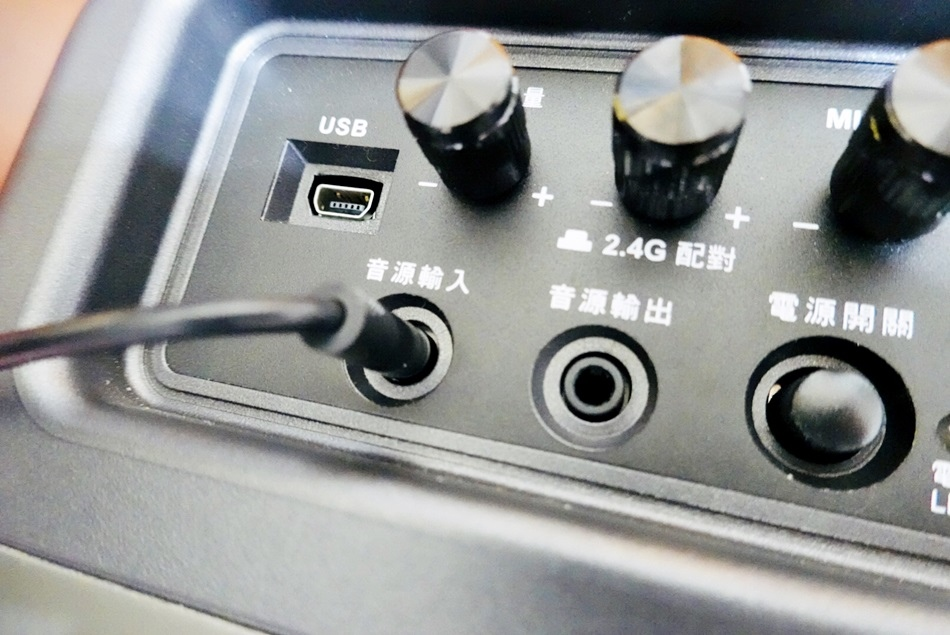 卡拉沃克KS-320我的夢想行動家攜行式藍牙無線歡唱藍芽連線內附兩隻無線麥克風現貨廟會陣頭開卡拉OK露營專用