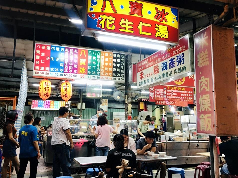 台南古早味冰店民族路謝家八寶冰宵夜美食石精臼老店赤崁樓美食料多實在,湯圓Q口感好,也不會太甜,吃完有飽足感
