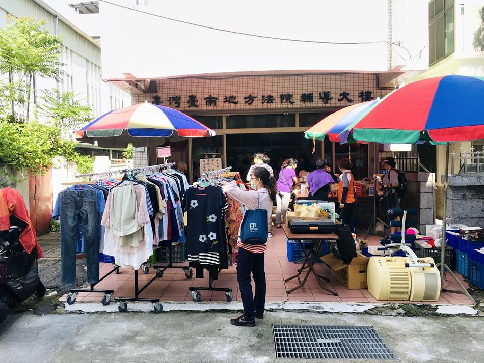 台南2手拍賣市集│台南地方法院輔導大樓二手市集