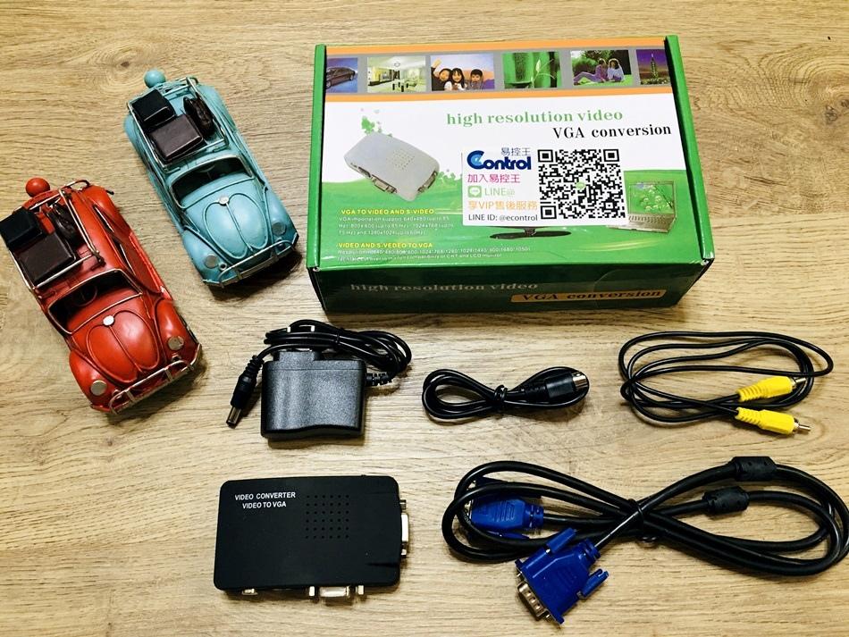 VGA轉換│Econtrol易控王TV轉VGA訊號轉換器切換器,AV轉PC影像轉換盒,S端子%2FVIDEO%2FVGA切換(50-501)