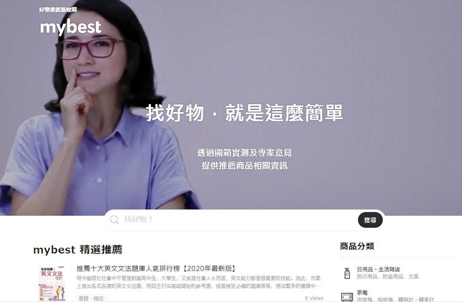 與日本mybest 好物推薦新媒體共同合作企劃台南美食部落客推薦10款台南必買名產