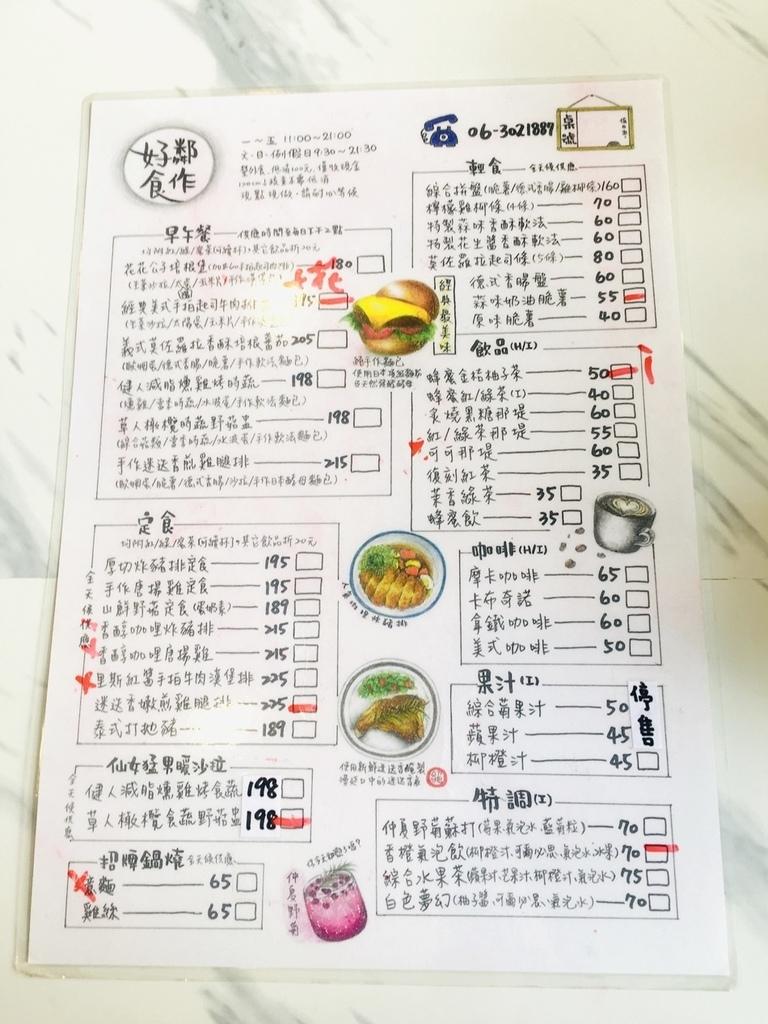 台南美食推薦好鄰食作早午餐輕食傳承日本師傅蒜香奶油薯條超好吃,手拍牛肉漢堡經典早餐必吃