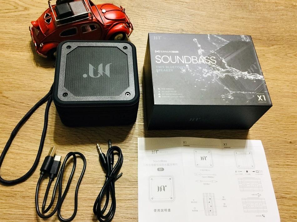 藍牙喇叭推薦沐音SoundBass X1三維音場重低音防水藍牙喇叭IPX7防浸水設計TWS雙喇叭串接輕巧好攜帶