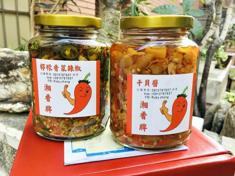 人氣團購干貝醬湘香小魚乾辣椒下酒菜檸檬香菜辣椒拌麵醬特別好吃又簡單的干貝醬料理