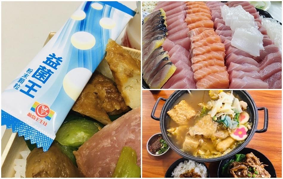 葡萄王益生菌功效,幫助消化平時大魚大肉
