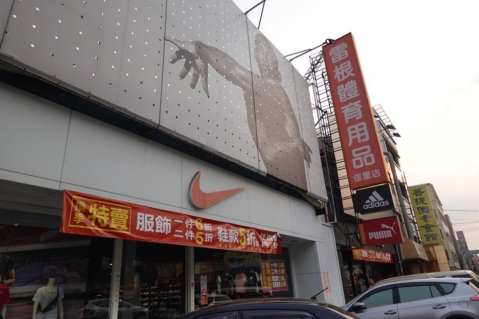 2021台南運動品牌特賣會清明節快閃│雷根運動用品台南佳里店運動鞋折扣換季優惠