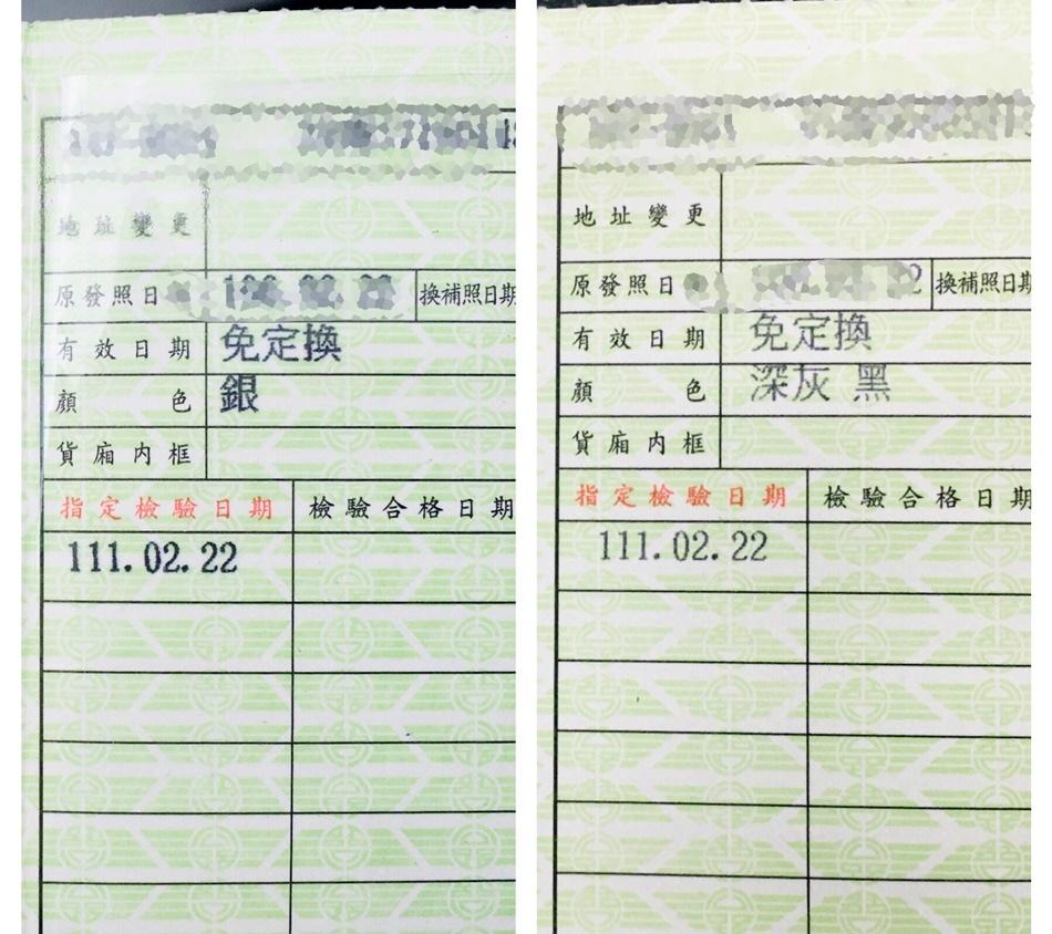 高雄全車改色膜監理站變更行照車輛顏色流程詳解,以台南監理站為例~九羊貼膜工藝